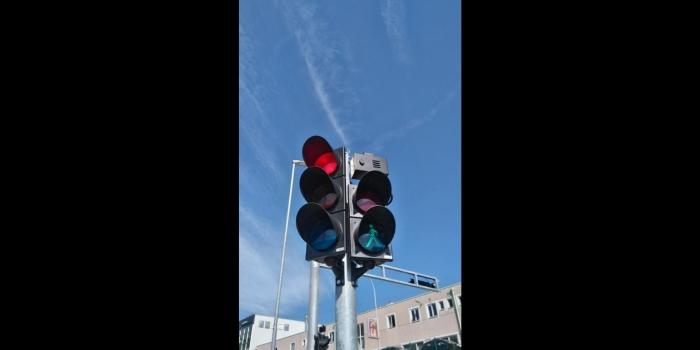 Zvucni signalizator